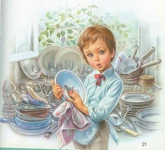 Analyse de la s rie martine quel pacte de lecture et pour - Martine fait la cuisine ...
